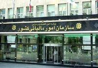 الزام دستگاههای دولتی و موسسات وابسته به دولت به ارایه اطلاعات